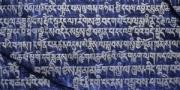 Holy inscriptions on schistous stone, Hemis, Ladakh, India, 2006